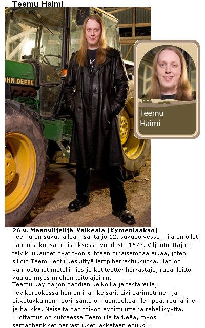 Anttilan Mäkki